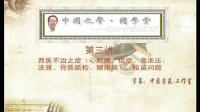 《梁冬对话倪海厦》03(字幕版)