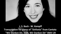 """巴赫-钢琴-康塔塔""""我们感谢你,上帝"""":I 序曲 BWV 29 (BWV 1006) 【星代数】"""