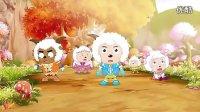 《喜羊羊与灰太狼大电影6之飞马奇遇记》飞岛仙境版预告片
