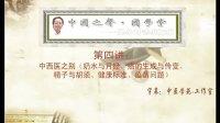 《梁冬对话倪海厦》04(字幕版)
