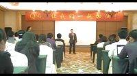 学大教育青岛分公司Q4动员大会第一部