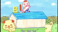04.KID\'s ABC-What\'s This