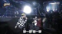 2013MAMA亚洲音乐盛典现场【权志龙】G-dragon