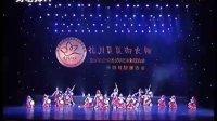 [最热]第六届小荷风采《快乐的鼓儿敲起来》校园儿童舞蹈[提供:haolaoshi.tv]