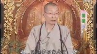 禅观(海云继梦)01-2