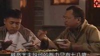 憨夫成龙-第1集