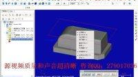 MastercamX5视频教程之铜公编程全过程009