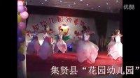 """黑龙江省集贤县""""花园幼儿园""""2012年迎春联欢会1---开场舞《让我们舞起来》"""