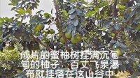 百丈飞泉[百丈漈]瀑布水源头及跌落处(福建漳州平和洋坑村寨北村)