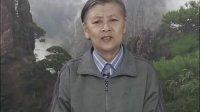 相由心生 境随心转(2)——主讲人;刘素云老师
