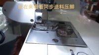YOKOYAMA广柏电动家用多功能缝纫机同步送料压脚详解视频-成都世斌缝纫设备