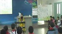 《我爱雪莲花》-琉璃中心校二年级-唐凌彦-全国新课程小学音乐优质课评比暨观摩