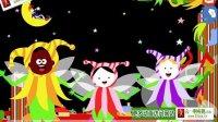 儿童英文歌曲 儿童英文歌 儿童的英文 儿童英文大全 儿童英文故事