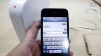 创高G3报警号码短信设置方法操作视频 - 创高安防