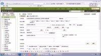 网编运营(WBYY)认证演示课:发布一篇文章的操作与规范(织梦版)(v1.9)