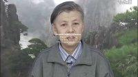 相由心生 境随心转(4)——主讲人;刘素云老师