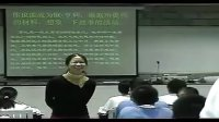 《麦琪的礼物》 深圳市中学语文优质课视频(免费)科科通网按课文顺序
