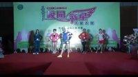2011重庆校园新星暨西街运行之星决赛运动装展示环节