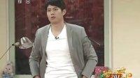 20120122 央视春晚沈腾 黄杨 艾伦 小品《今天的幸福》