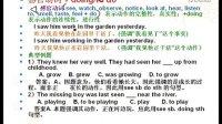 中考英语语法第18讲(下)视频--非谓语动词 育英科技 王衡英语 中考四轮复习法 试看版
