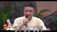 落实弟子规 做好中国人-现场问答_2(高清完整原版) 标清