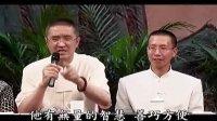 落实弟子规 做好中国人-现场问答_5