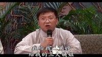 落实弟子规 做好中国人-现场问答_3