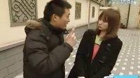 淘最上海20111124最马路