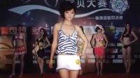 2011重庆汽车宝贝大赛决赛泳装美女视频