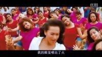 印度电影歌舞精选集(451)(中文字幕) 电影【偶滴神啊】