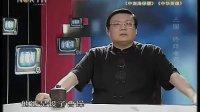 20120102 老梁看电视 三国终结者司马懿