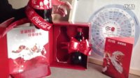 CIC's X'mas gift from Coca-cola