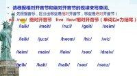如何巧记单词 第三课 如何背单词 如何巧记单词 阿明珍藏英语