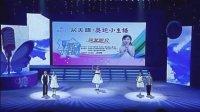 """2014""""中国未成年人网络春晚""""小主持---赵芊芊(主持)"""