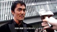 第24回東京国際映画祭/阿部寛さんへ直撃取材