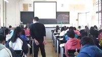 厦门双十中学杨磊《常见的化学反应--燃烧》观摩课