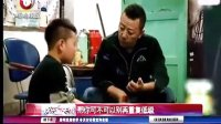 专访郭涛 你不知道的石头爸爸 爸爸去哪儿