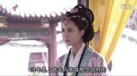 大明嫔妃之离间04