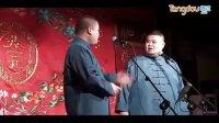 岳云鹏 2013德云社最新爆笑相声《我被甩了》