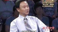 """20110805脏腑同调解肝""""郁""""(3)"""