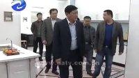 黑龙江省齐齐哈尔碾子山区考察团到水头考察