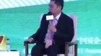 """徐浩然 远东慈善基金会执行理事长 高峰对话:中国""""智""""造大潮下的企业家智慧"""