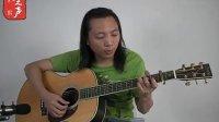 吉他之声】第 17课 常用C大调分解和弦的应用 选曲 听海