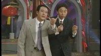 牛群、冯巩.-.1999年春晚相声《瞧这俩爹》