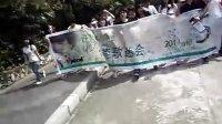 许嵩东莞分会11月6号水濂山聚会
