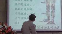 鄭州原始點課程_第6 講