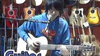 左轮民谣吉他教程 第67集 指弹吉他《友谊地久天长》