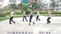 黎塘廖弟广场舞 心花开在草原上(正面)
