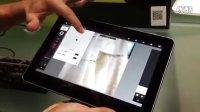 Adobe平板Photoshop Touch 发布-现场上手体验