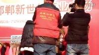 冯绍峰邯郸雪中飞代言活动现场